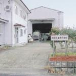 浅部工業_社屋